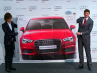 "The new promotional campaign ""Audi Real Size"" features a real-size image of an A3 Sportback model in giant poster format; the poster will be inserted into Japanese national Asahi Shinbun, which issues more than 6.8 million prints a day."