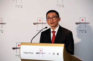 Charles Chen Yidan, founder of the Yidan Prize gave a speech at the press conference. The Prize aims to recognize and support change makers for their most forward looking innovation that can create sustainable impacts on education systems for a better future.