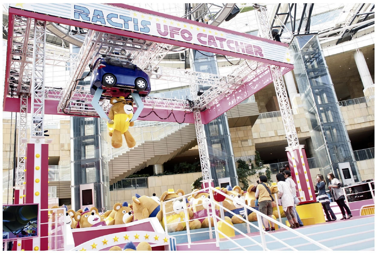 Largest Claw Crane Game Toyota Ractis Sets World Record