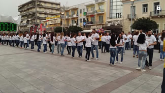 Residents and visitors in Kalamata, Peloponnese flocked in the city's main square to watch 740 dancers break the Guinness world record in Bachata dancing.