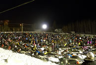Whitecourt's snowmobile club says that 1044 snowmobilers from Alberta, Canada and around the world, took part in their parade and world record attempt for most snowmobiles in one place.