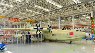 The Largest amphibious aircraft has a maximum flight range of 4,500 km and can collect 12 tonnes of water in 20 seconds. It has a maximum take-off weight of 53.5 tonnes.