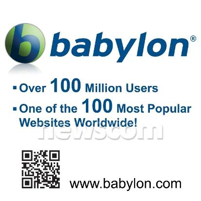 Most Downloads of a Translation Software: Babylon com sets world record